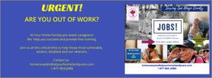 Copy of Copy of Copy of AYHF Jobs Urgent